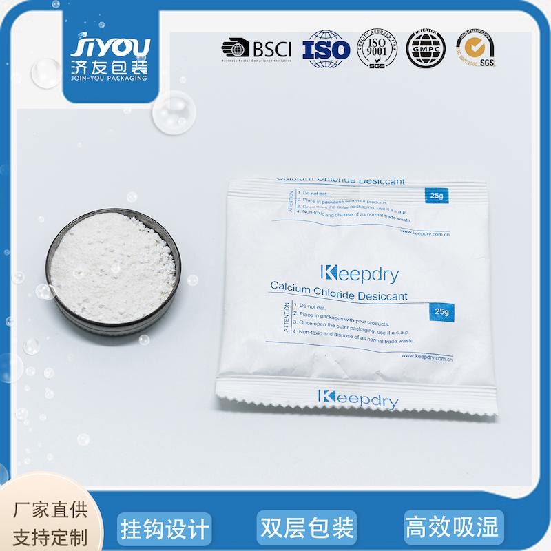 镇江氯化镁干燥剂