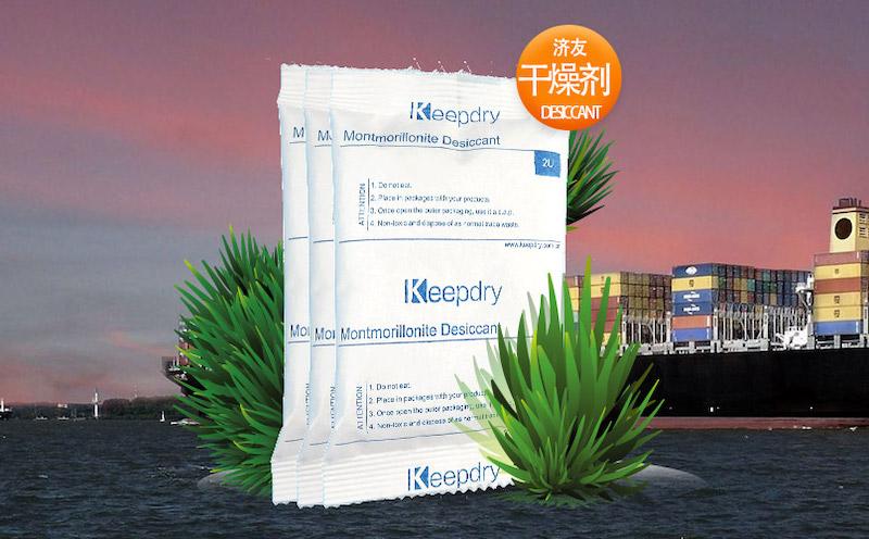 黄浦干燥剂