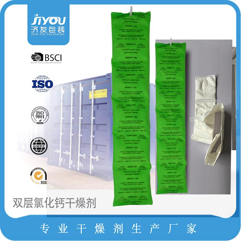 干燥剂,氯化钙干燥剂价格,氯化钙干燥剂厂家