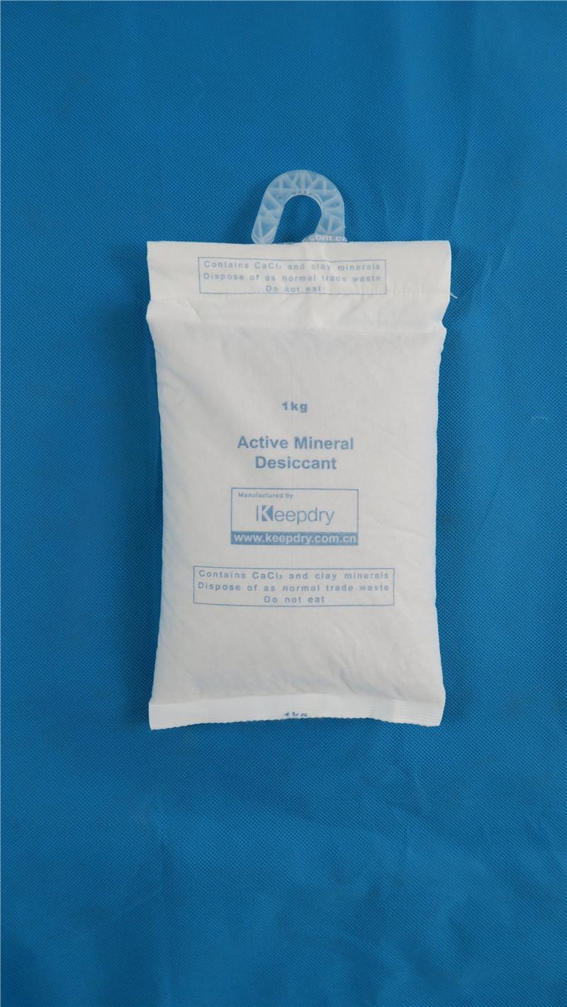 活矿干燥剂