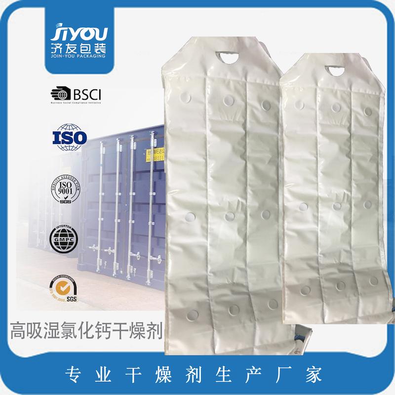 高吸湿干燥剂